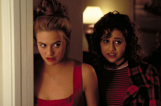 Clueless+-+holiday+party